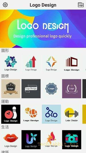 Logo設計app免費設計logo標誌設計商標設計徽章設計海報設計
