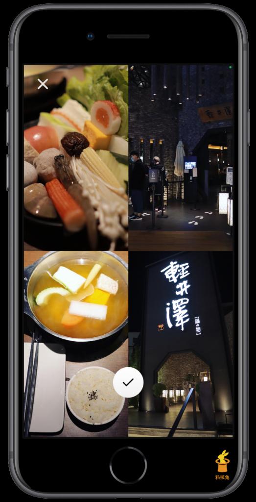 IG 限動多張照片方法一、使用 IG 限動版面功能