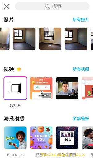 Picsart App 功能選單