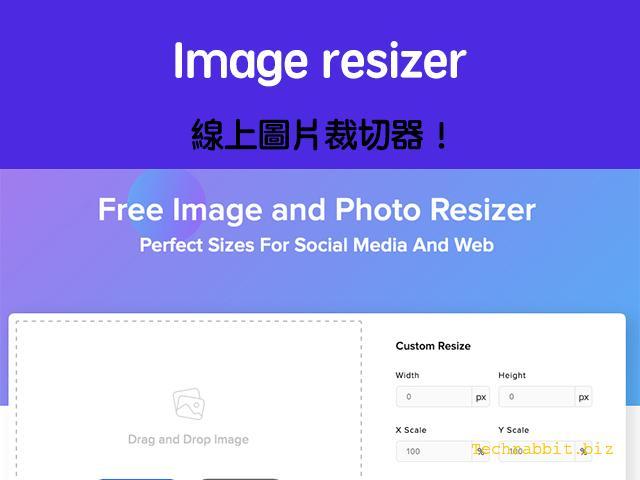 image_resizer