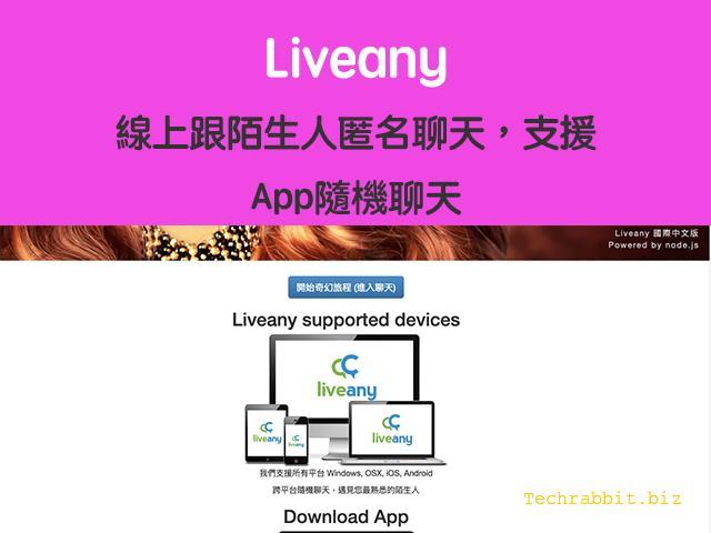 liveany