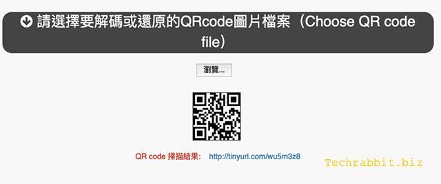 QRCode 解碼器