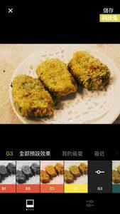 VSCO App