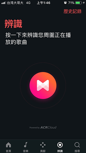 Musixmatch App