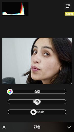 PICSPLAY 2 App