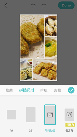 PicCollage 拼貼趣 App
