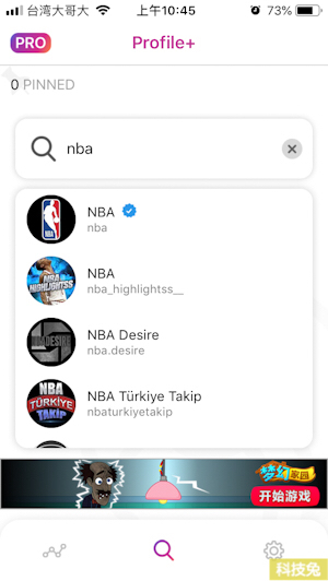 Profile+ Stories for Instagram App