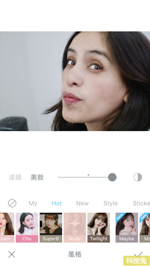 SODA App