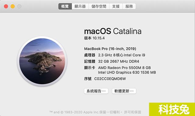 Mac電池循環
