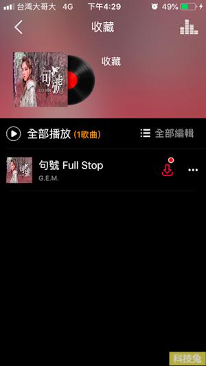 Tuner Radio Plus App