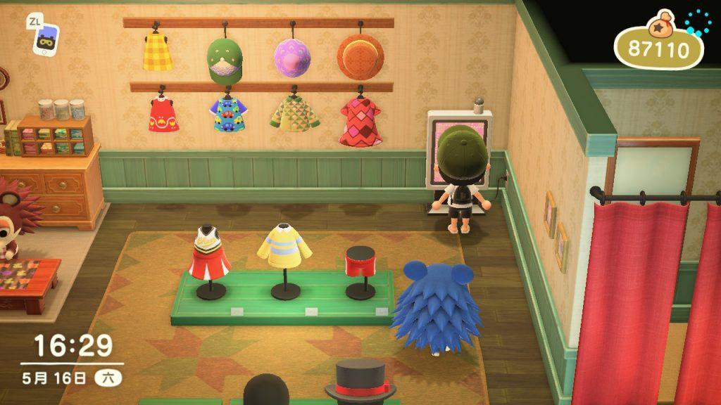 動物森友會服飾店教學