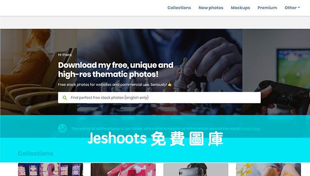 Jeshoots免費圖庫