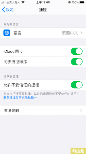 iphone下載twitter照片影片貼文