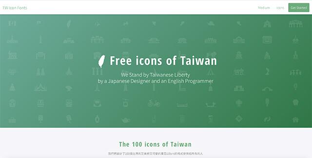 TW Icon Fonts