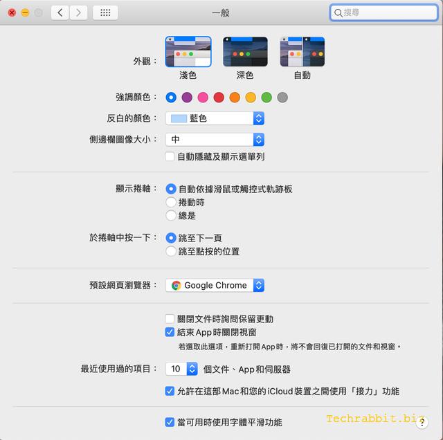 Mac 深色模式