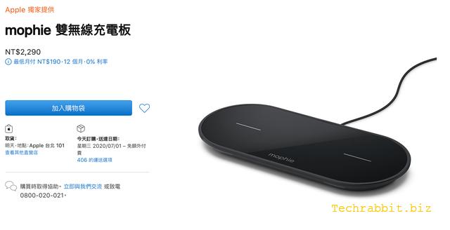 iphone充電線推薦