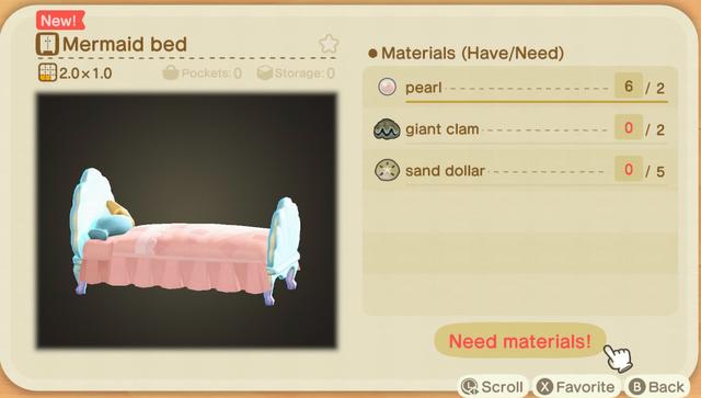 動森人魚家具