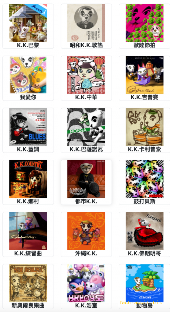 動森KK歌曲