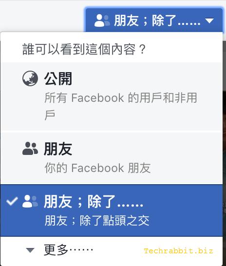 臉書點頭之交