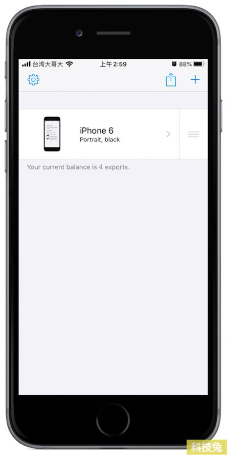 Screenshot Frame Maker App