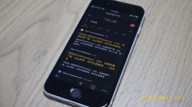 iPhone深色模式(黑色模式)