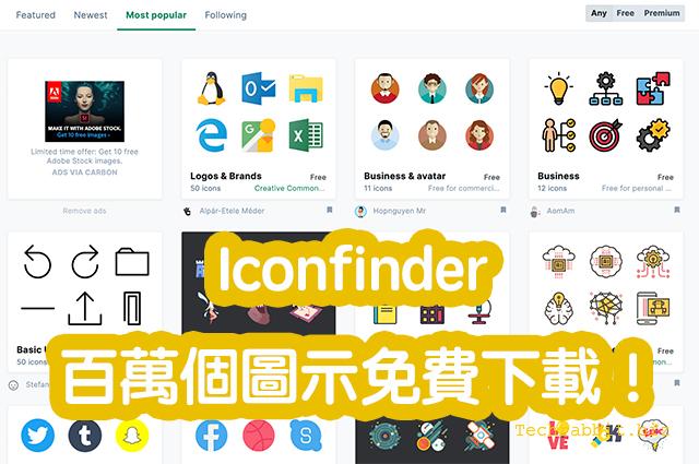 Iconfinder 百萬個圖示免費下載