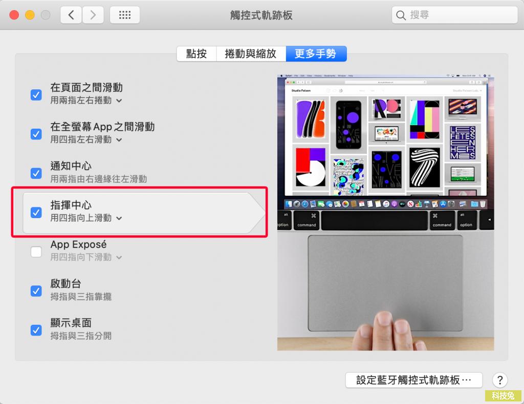 MAC快捷鍵