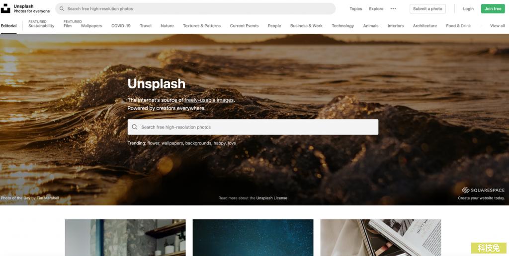 Unsplash 免費高畫質圖片,高解析度可商用、CC0授權