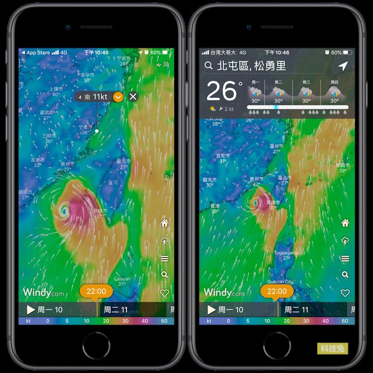 颱風動態App!Windyty