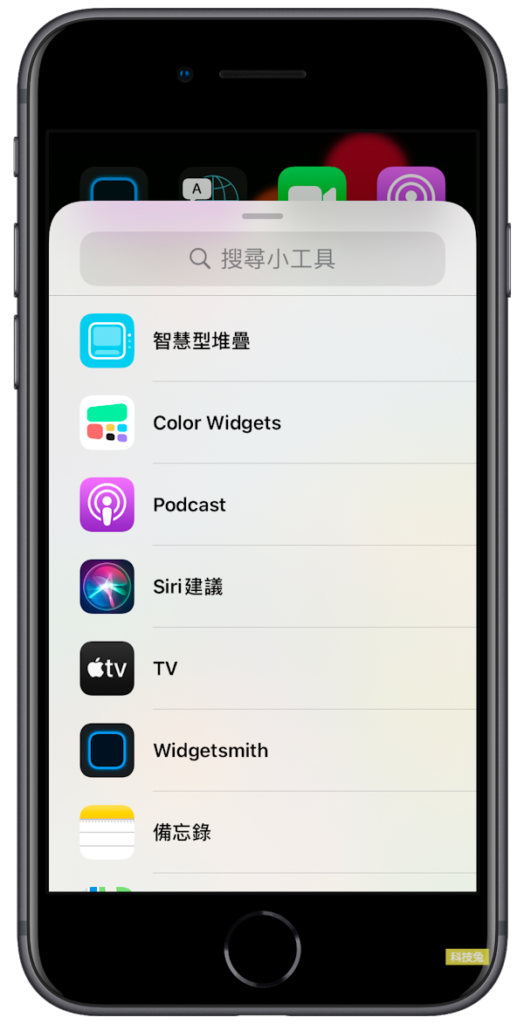 Color Widgets App