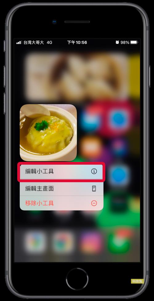 Photo widgets,iPhone 照片小工具App