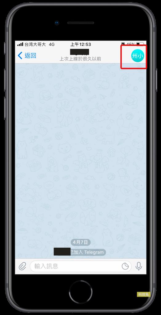Telegram 刪除聯絡人