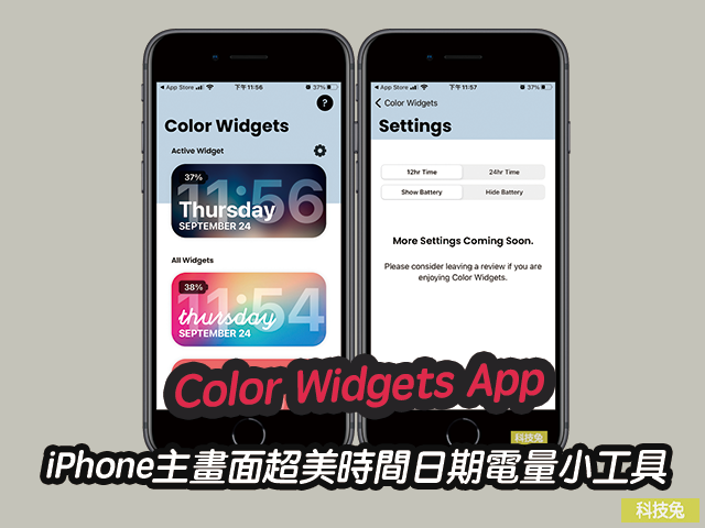Color Widgets App