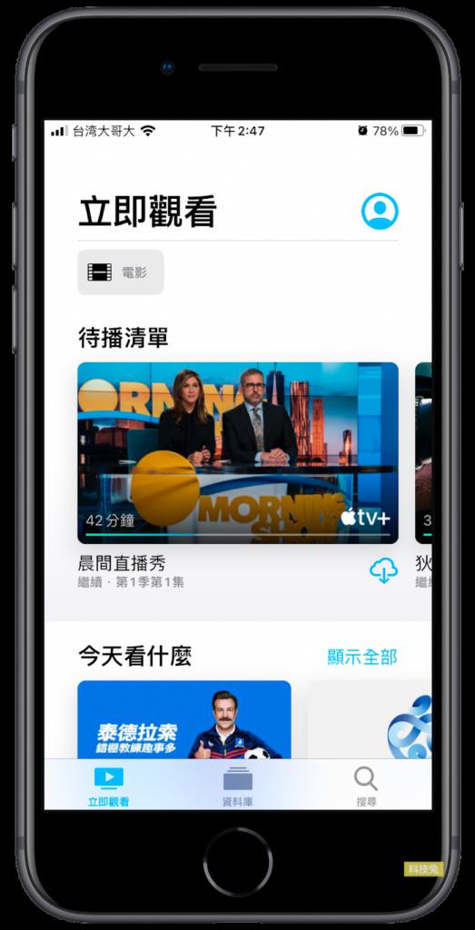 iOS14子母畫面