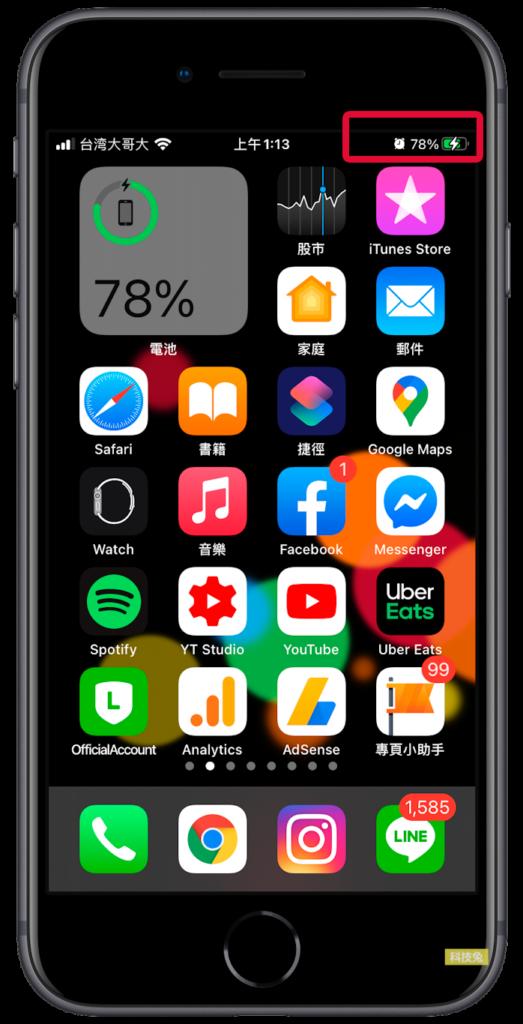 iOS14無法更新