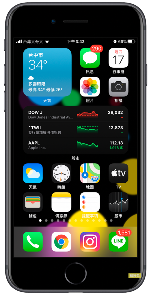 iPhone 主畫面小工具