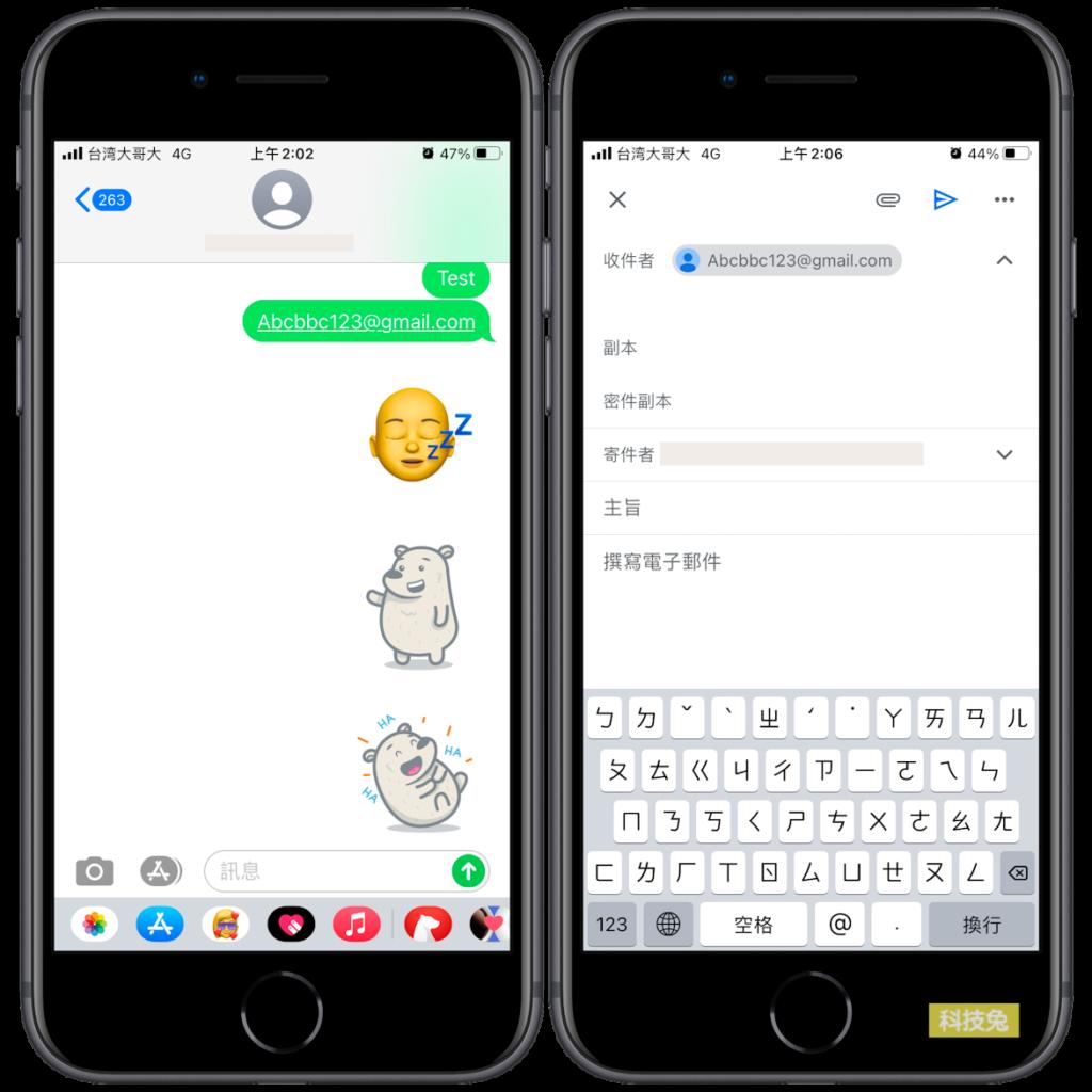 iPhone 預設信箱從郵件App改成Gmail(iOS 14)
