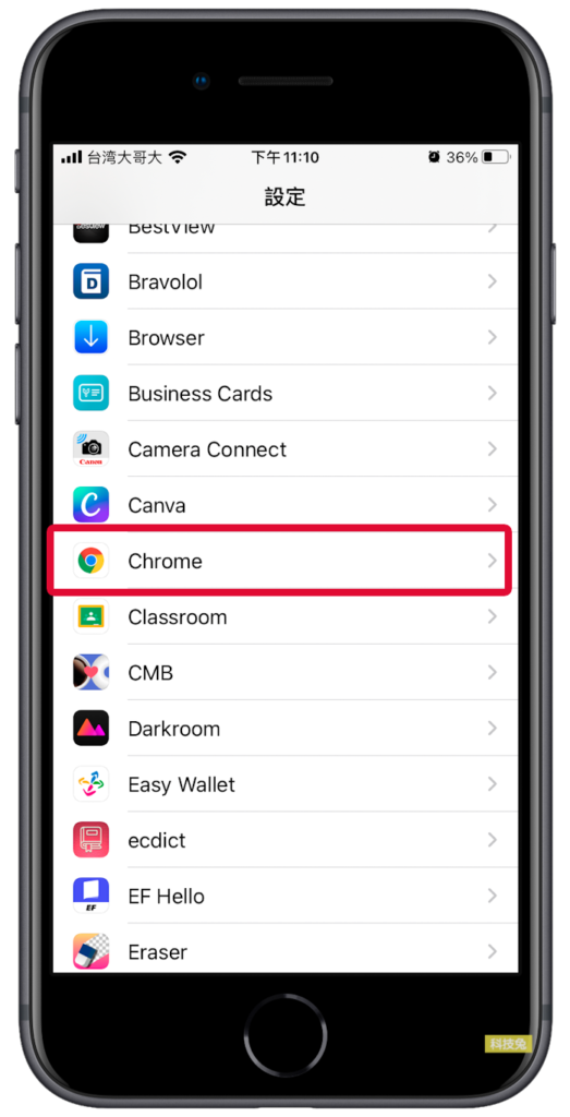 iPhone預設瀏覽器Chrome1