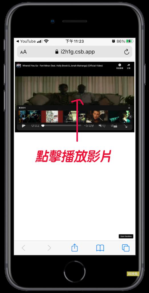 iPhone-Youtube-子母畫面