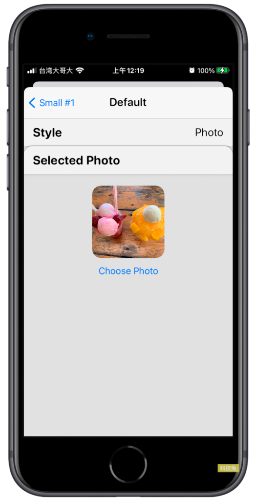iPhone iOS 14 照片小工具怎麼換掉顯示照片