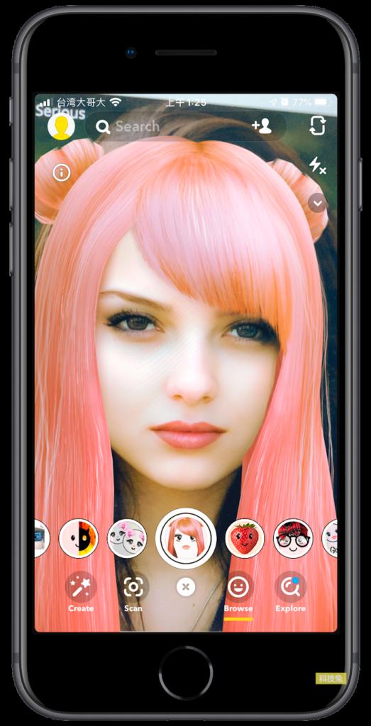 snapchat 變臉 app