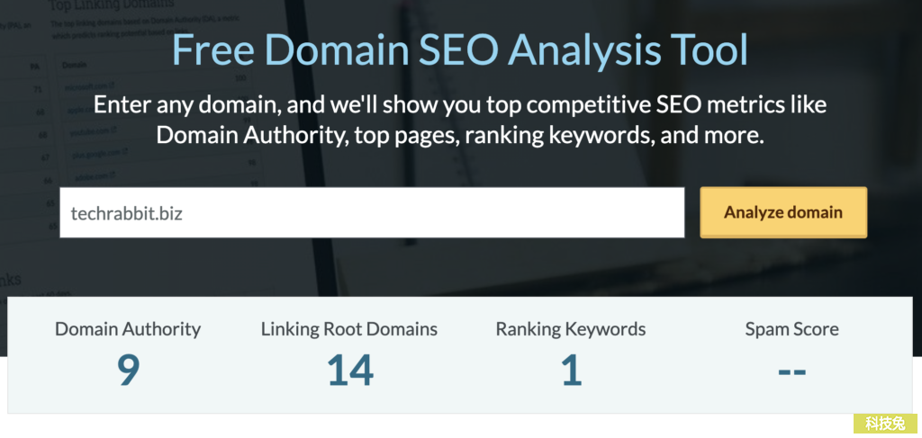 查詢網站 Domain Authority教學
