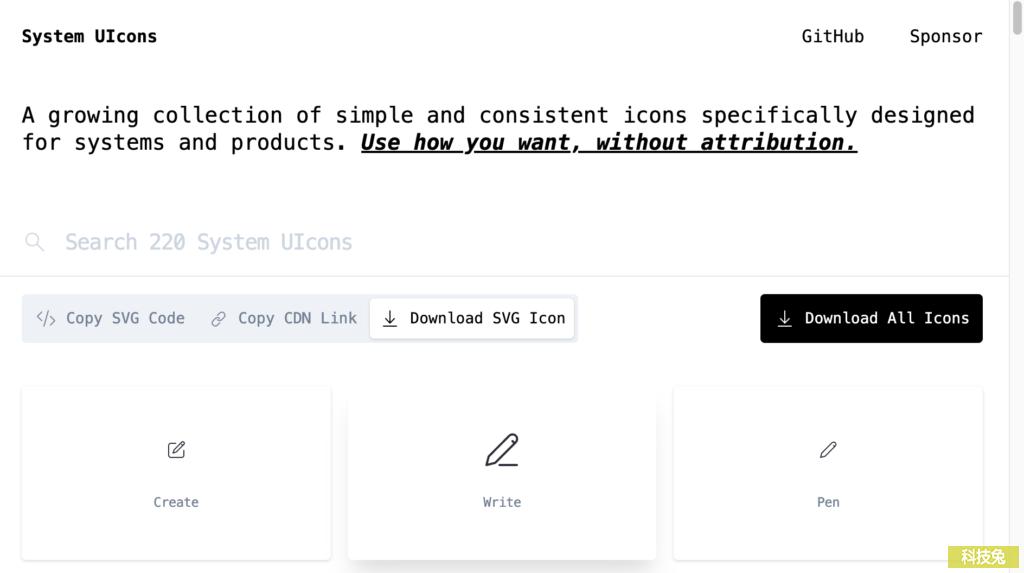 System UIcons 免費圖示Icon