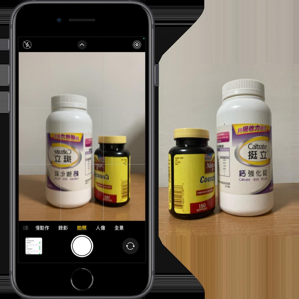 iPhone 前置相機鏡頭鏡像翻轉