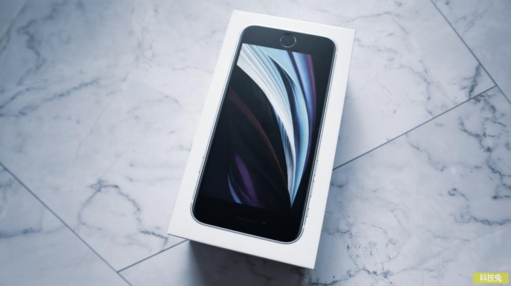 iPhone SE(二代)白色開箱