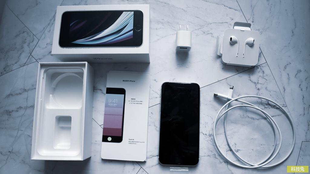 iPhone SE(二代)