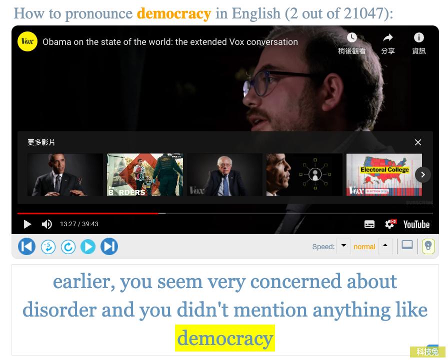 Youglish : 線上影片練習英文發音 免費使用(Web)