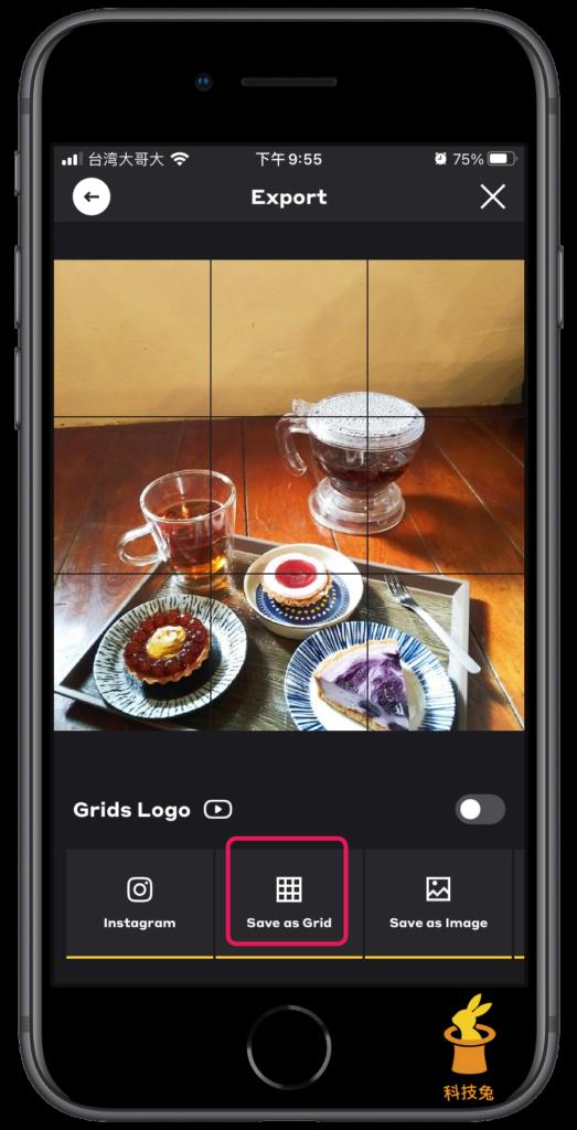 Grids App 製作 IG 九宮格 3x3 圖片