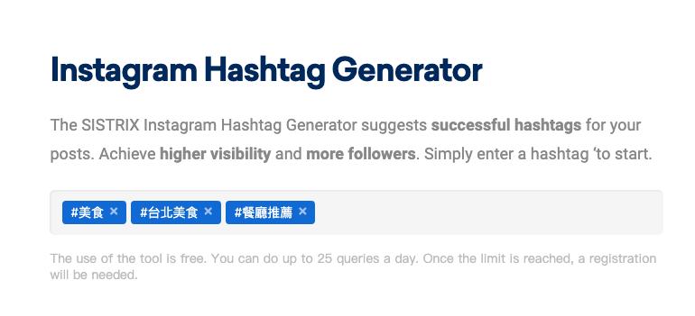 Sistrix:IG 標籤 Hashtags 產生器