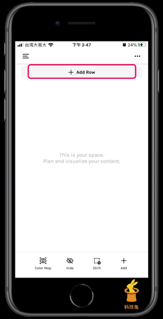 UNUM 免費IG 排版App
